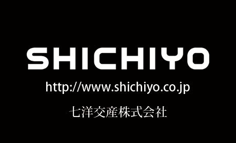 七洋交産株式会社ホームページ
